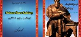 آموزش نوشتار درست ترکمنی (با الفبای = لاتین + عربی)