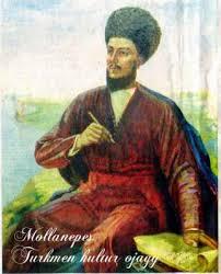 ملانفس (شاعر و عارف بزرگ ترکمن)