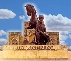 ملانفس شاعر و عالم ترکمن