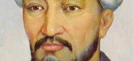ابونصر فارابی دانشمند ترکمن