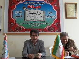 داود آورند فعال فرهنگی و ادبی ترکمنصحرا