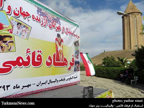 Esteghbal-Farhad-Ghaemi (6)