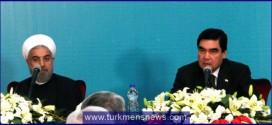ترکمنستان و ایران دوران پراهمیت مشارکت استراتژیک